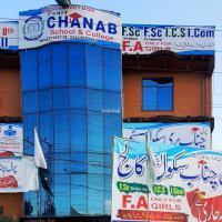 Chanab College, islamabad