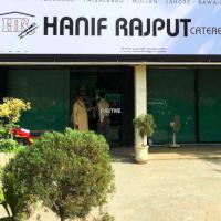Hanif Rajput Caterers & Decorators, islamabad