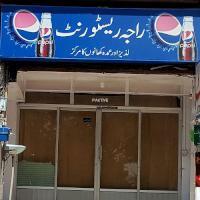 Raja Restaurant (Blue Area), islamabad