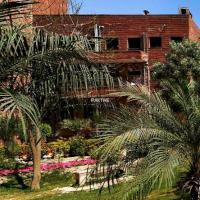 Avicenna Medical College, lahore