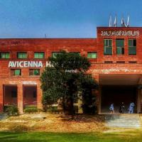 Avicenna Hospital, lahore