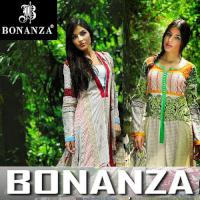 House of Bonanza (Satellite Town), islamabad