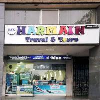 Pak Harmain Travel & Tours, islamabad
