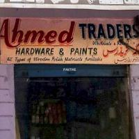 Ahmed Traders, lahore
