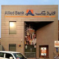 Allied Bank (Wagah), lahore