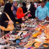 Shoe Market, karachi